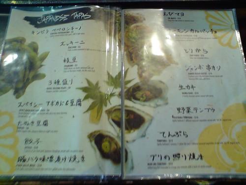japanese tapas menu ichi ni izakaya with an. Black Bedroom Furniture Sets. Home Design Ideas