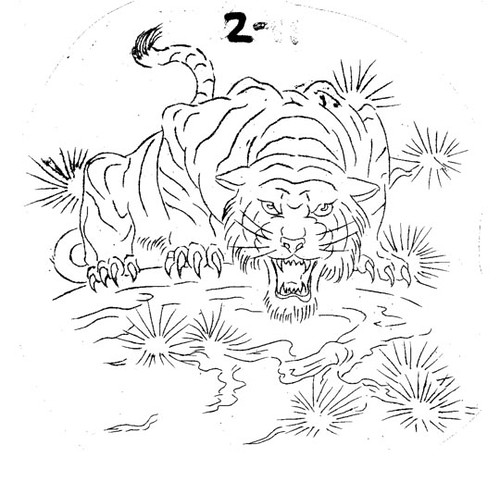 malone-crouching-tiger | Vintage Tattoo Flash | Flickr