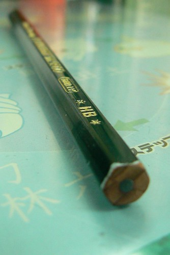 Green 4/8: Pencil | by Beckywithasmile