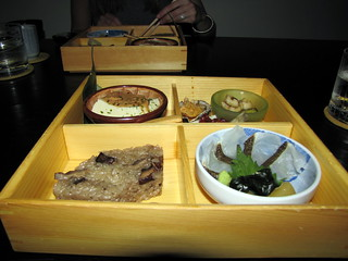 Japanese Restaurant Miami Beach