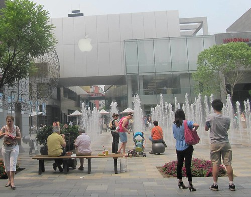 Apple Store Beijing China | by http://klarititemplateshop.com/