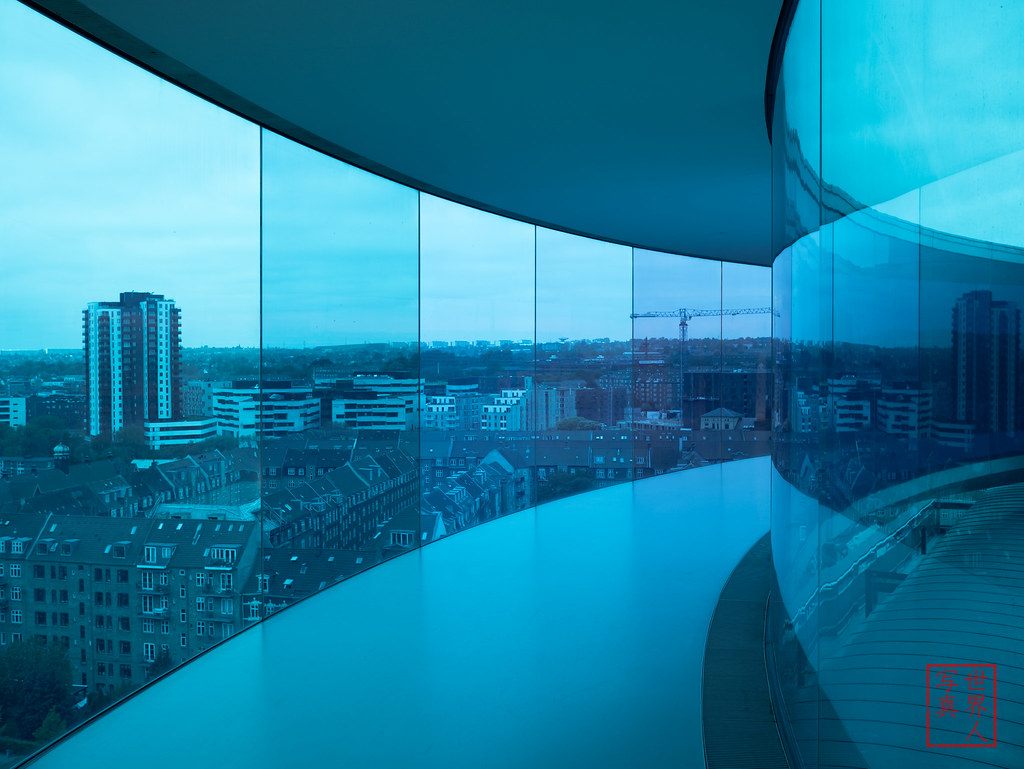 Aros Museum  Room Four Walls