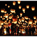 fly sky lanterns in Shi-Fen 2010 十分放天燈