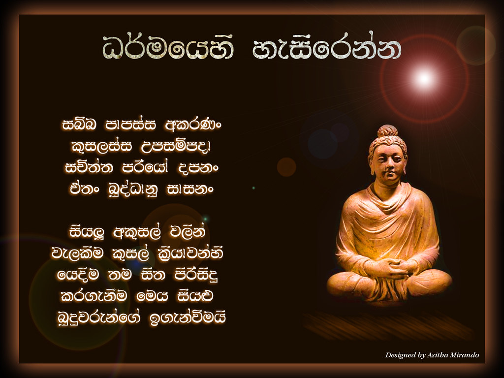 Vesak card asitha mirando flickr vesak card by asitha mirando kristyandbryce Images