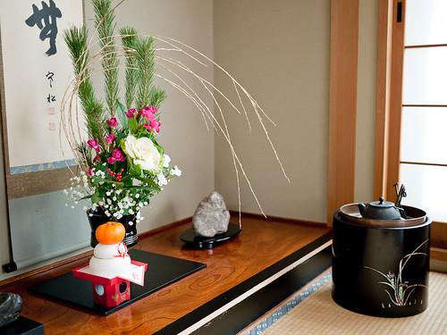 Japanese Room Decoration Games