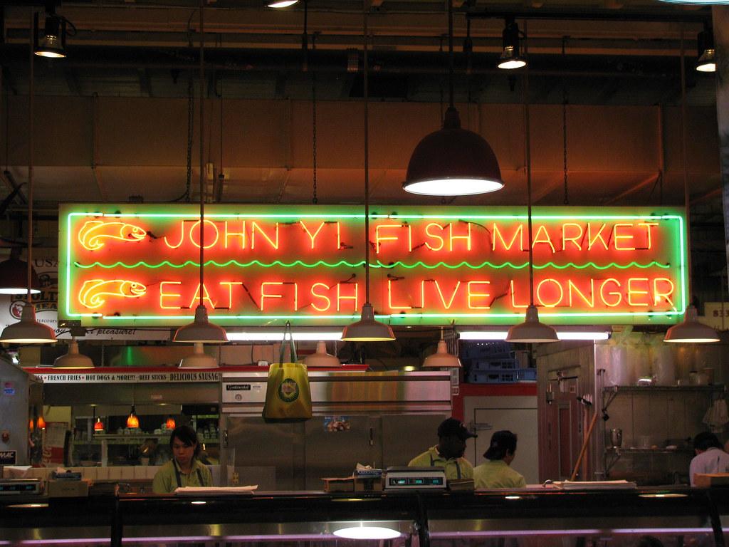 John yi fish market reading terminal market philadelphia for Fish market philadelphia