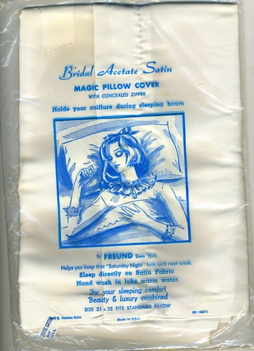 Magic Pillow Cover | by this Public Address