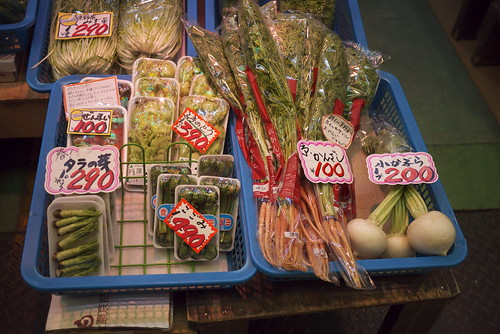 Kyoto vegetables | by maki
