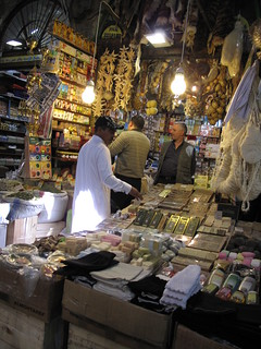 Damascus Food Market Boca Raton Fl