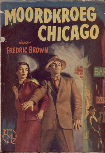 UMC HC Fredric Brown 4 | by uk vintage