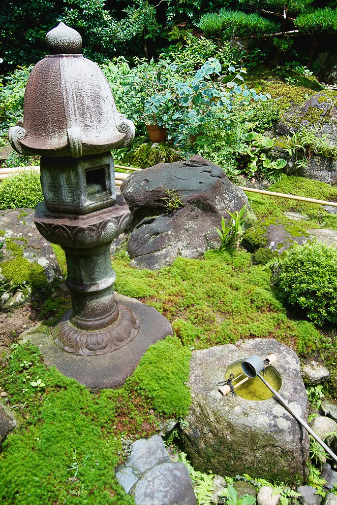 Stone Lantern Purification Basin With Ladle In Japanese G