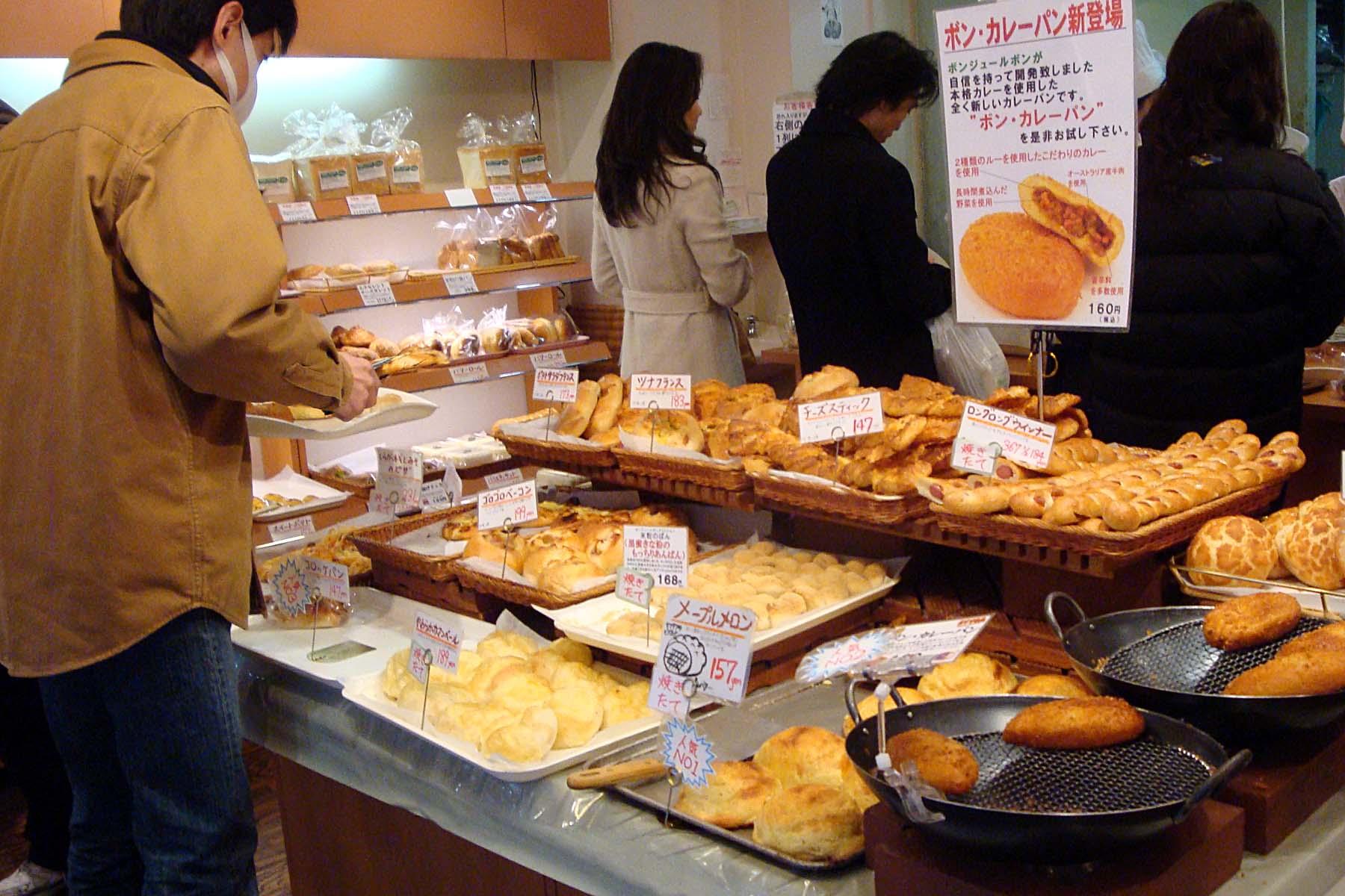Nakano Broadway - Bakery