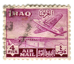 Iraq Postage Stamp: Air Mail 4 Fils | by karen horton