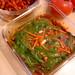 Hope's kkaennip kimchi (perilla leaves kimchi)
