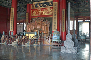 Inside the Forbidden City | by adamclyde