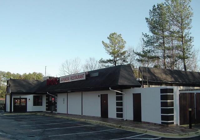 Japanese Restaurant Durham Street
