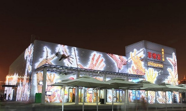 Philippine Pavilion At The Site Of 2010 Shanghai World Exp -5213