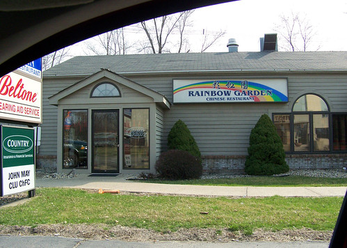 Rainbow Garden Chinese Restaurant Benjamin Stone Flickr