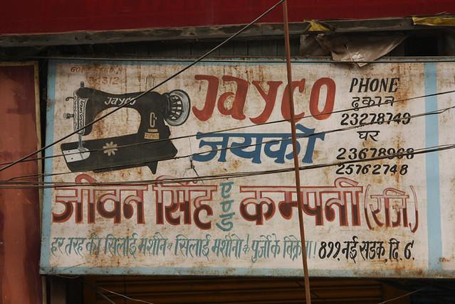 Jayco | Shop sign at Chandni Chowk  | Meena Kadri | Flickr