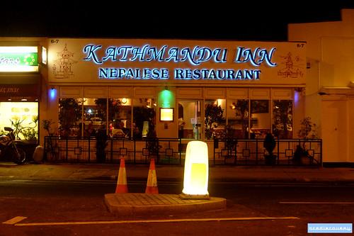 Nepal Restaurant London Paddington
