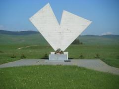 Bosnia & Herzegovina May 2010 025