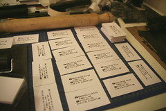 homemade business cards | henry ireland | Flickr