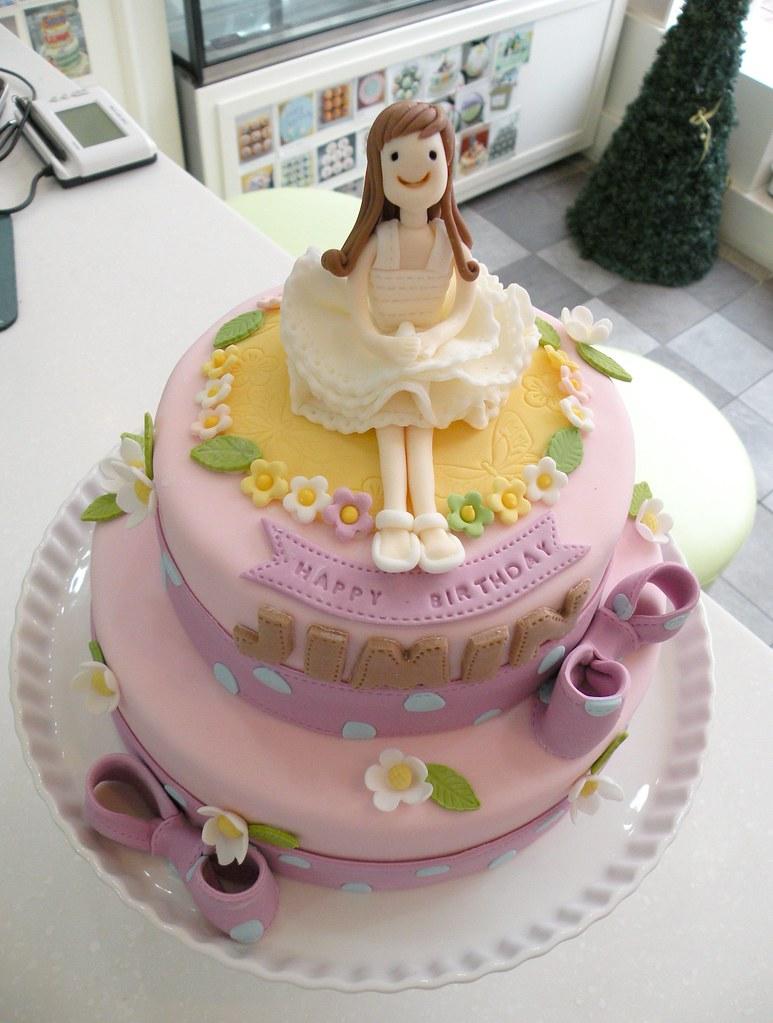 Ballerina Cake Pan