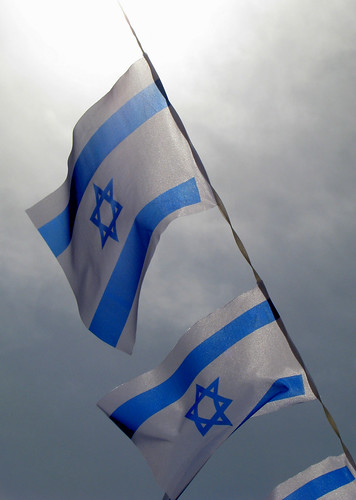 Yom Atzmaut (Israel Independence Day) | by Avital Pinnick