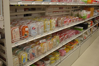 Shelves of bento boxes at Tokyu Hands | by maki