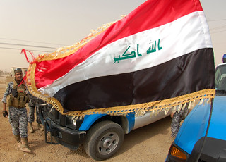 Flag Unfurled | by United States Forces - Iraq (Inactive)