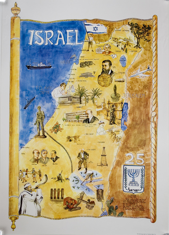 Map: [75-336] Pictorial map of Israel (1972) | Color print ...