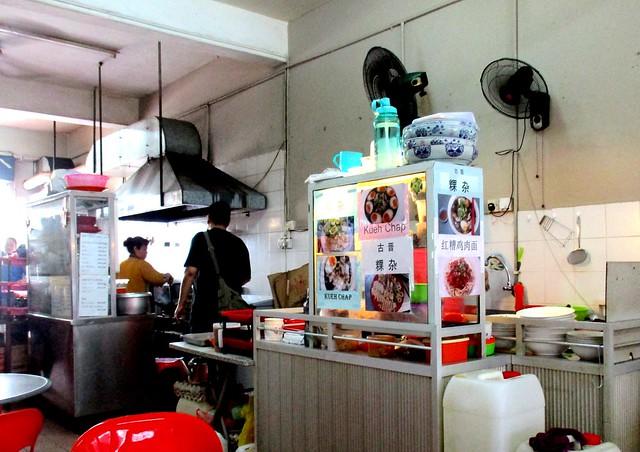 Kedai Kopi Sibu new stall