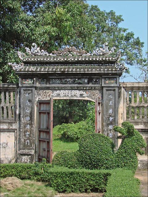 Porte de la cour du pavillon de lecture cit imp riale h for Porte de cour