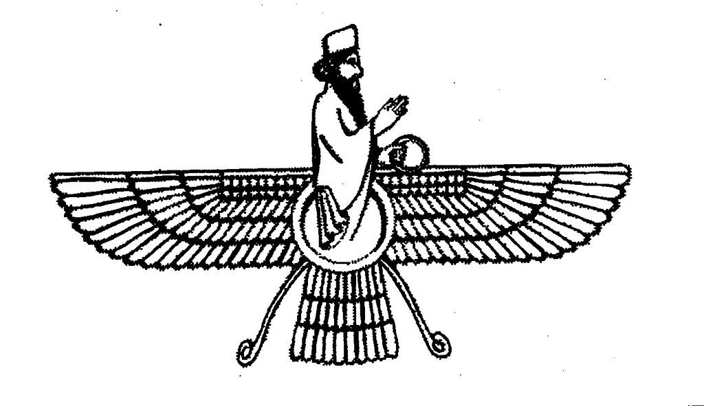 Vofn06 The Faravahar Or Farohar The Winged Symbol Of Th Flickr