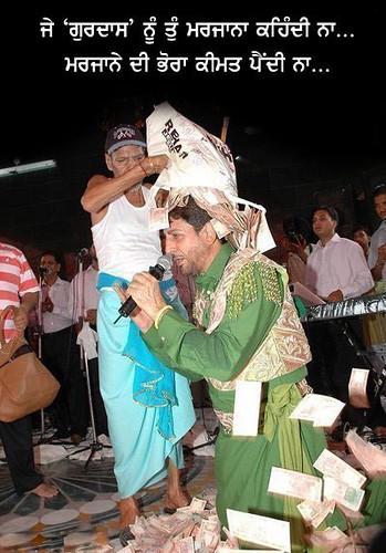 Image result for gurdas maan murad shah