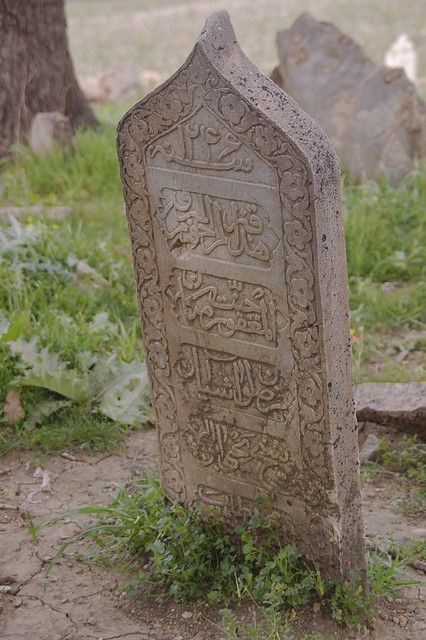 Grave from iran chris de bruyn flickr - De breuyn mobel ...