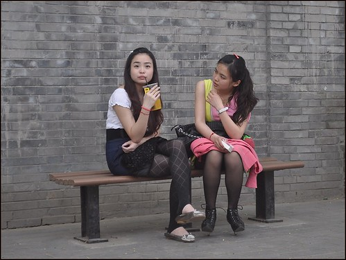 China Girls | by Christian Lagat