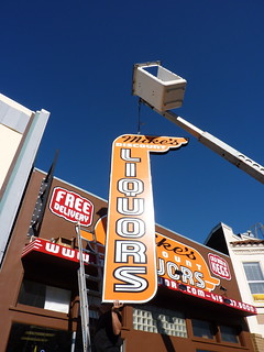 Mike's Liquors, blade sign installation | by daemonsquire