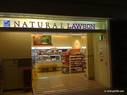 Natural Lawson Products