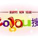 Sogou New Years Logo