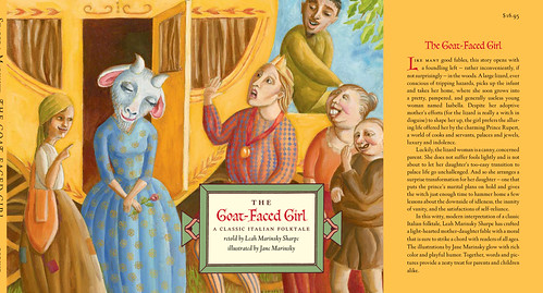 Goat Faced Girl front cover | by Daemen College