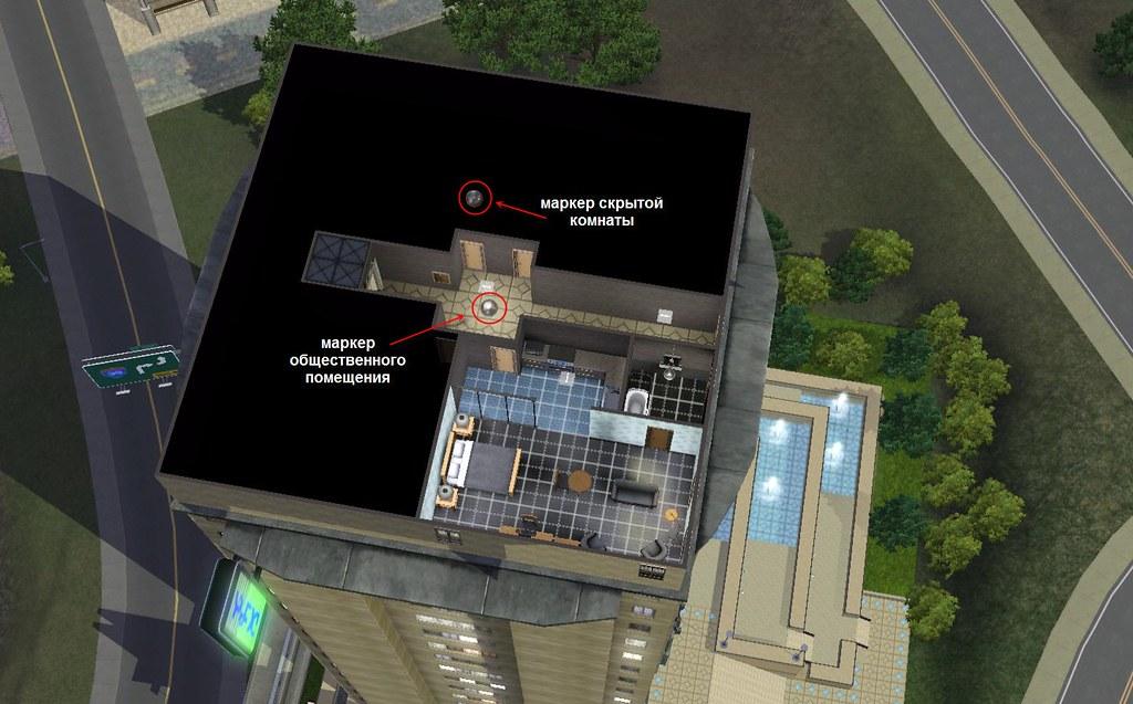 Как сделать в симс 3 лифты 135