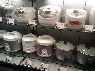 Rice cookers | by Cedric Sam