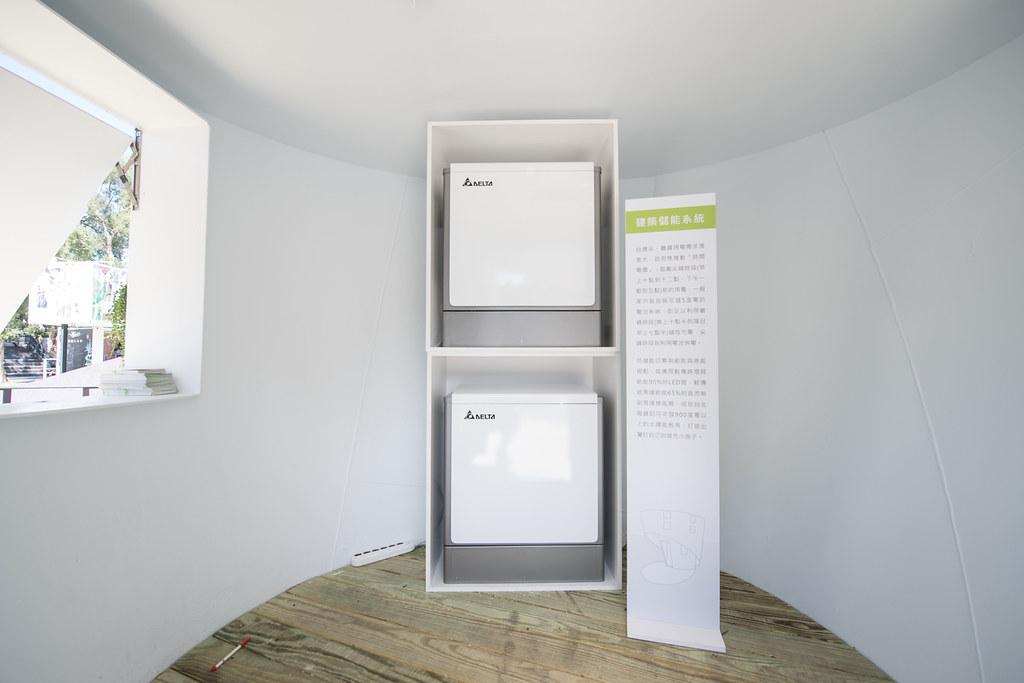 住宅節能系統。圖片來源:台達電子文教基金會。