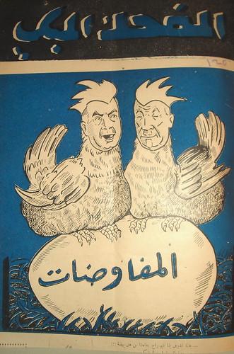 « Les négociations », 15 avril 1933