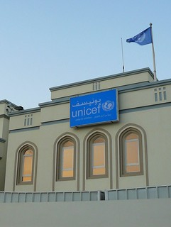 UNICEF Oman | by BetterLifeCycle