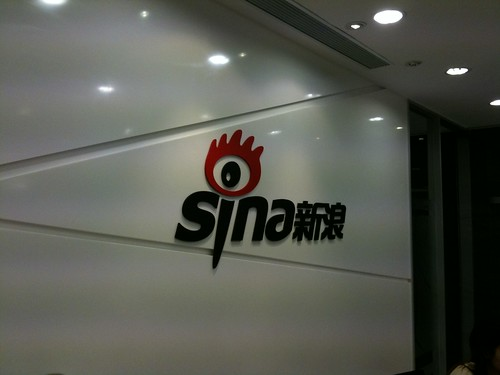 Sina Shanghai Office | by bfishadow