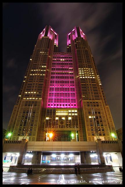 Tokyo Metropolitan Government Building at Night, Shinjuku,…  Flickr