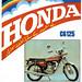 Hone CG125 1984