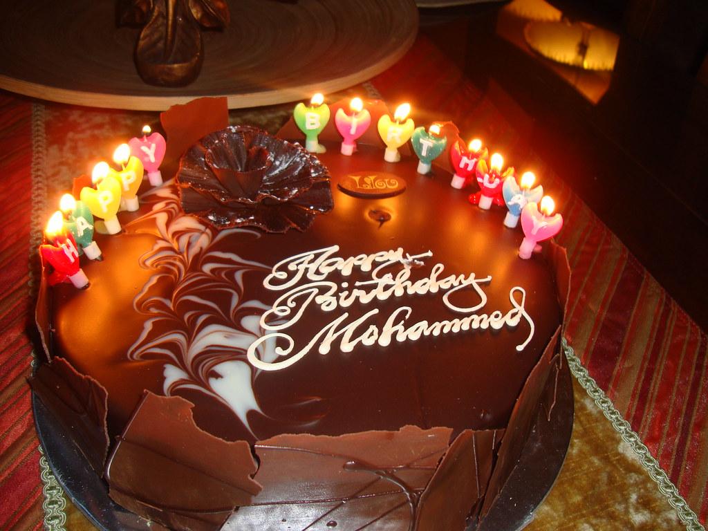Happy Birthday Mohammad كل سنة وانته طيب ومن قلبي قرييب